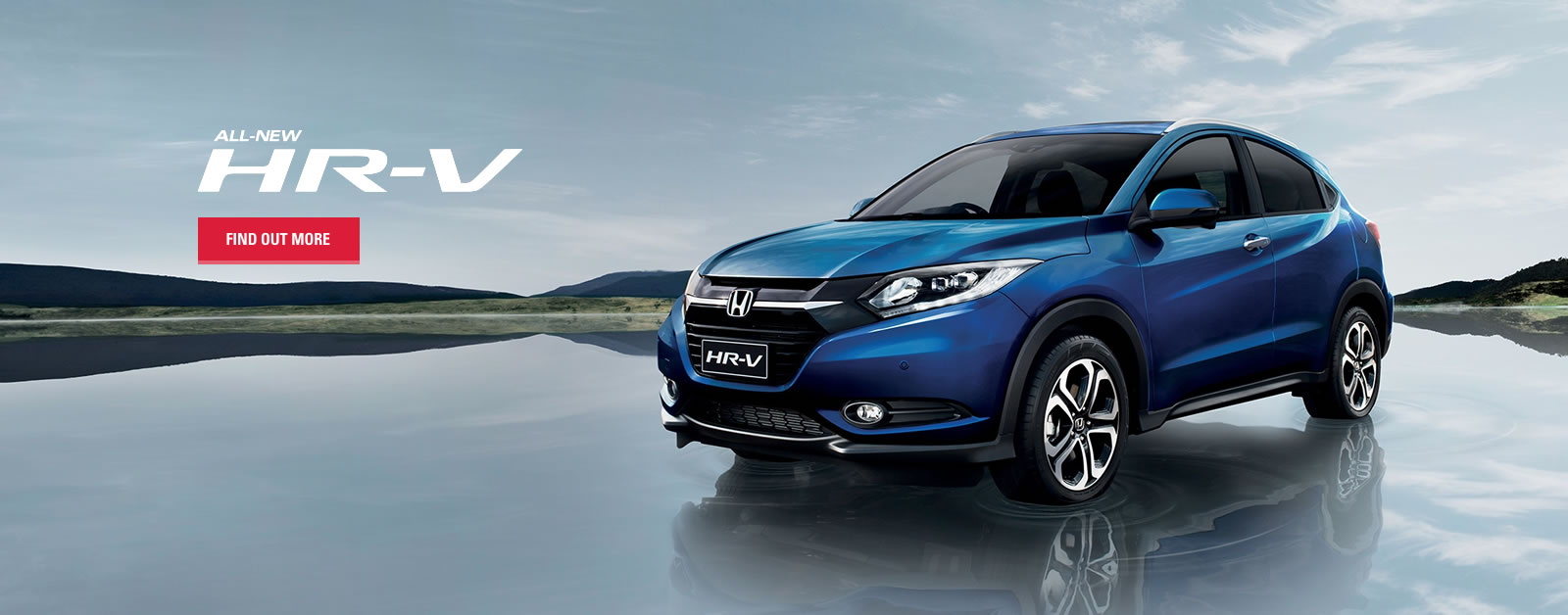 Find out more about the stylish Honda HR-V SUV at Northside Honda Brisbane.