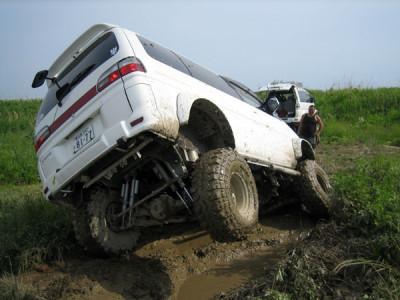 Im in the mud