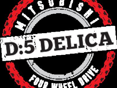 Mitsubishi D5
