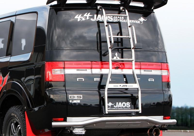 DELICA D5 REAR STEP LADDER WITH HAND RAIL