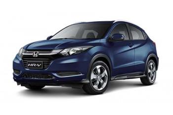 Honda HR-V Limited Edition
