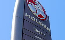 Eagers Holden location photo