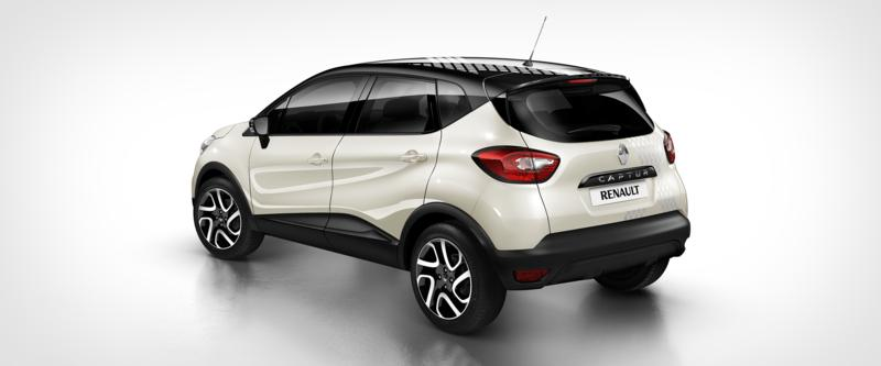 Captur Personalise Your Captur