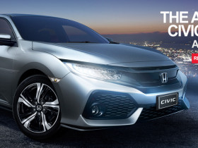 All new Civic hatch - It's here now!