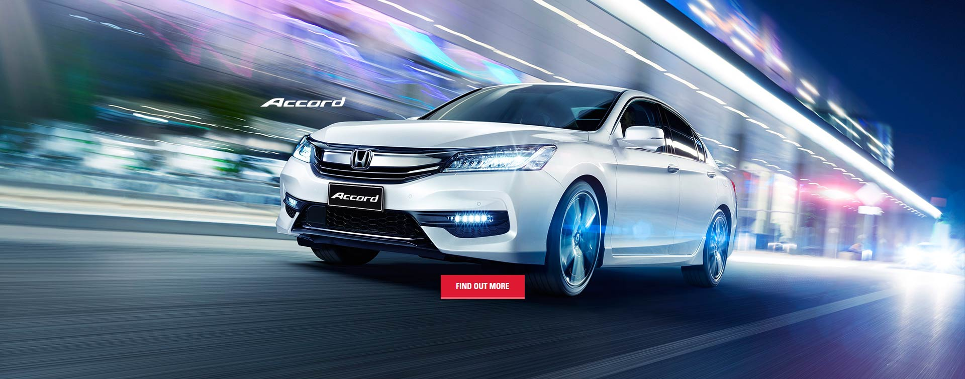 Find out more about the stylish Honda Accord sedan at Northside Honda Brisbane.