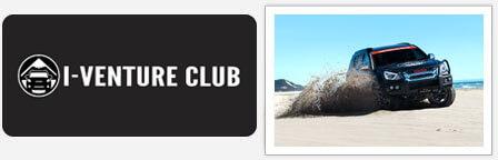 MU-X I-Venture Club