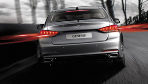 Genesis Autonomous Emergency Braking