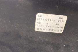 2014 Isuzu FSD 700  LONG PREMIUM
