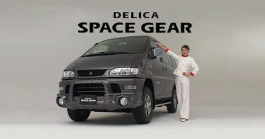 L400 Space Gear