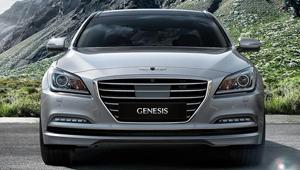 Genesis 5 Yr Complimentary Roadside Assistance