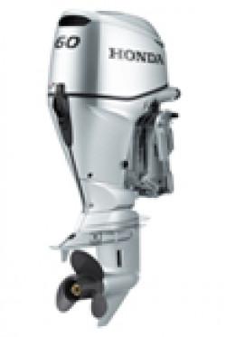 New Honda Marine BF60 Power Thrust