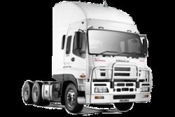 New Isuzu Heavy Trucks