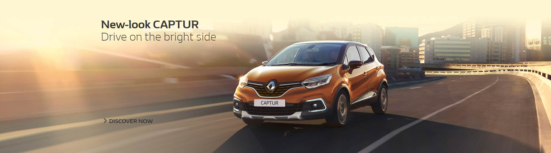 New-look Captur