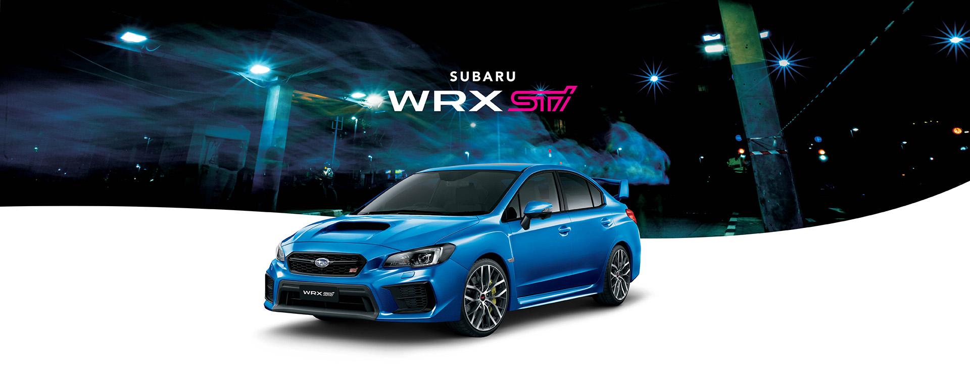 Must see WRX & WRX STI Image