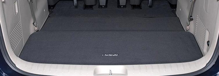 """<img src=""""Carpet Cargo Mat"""