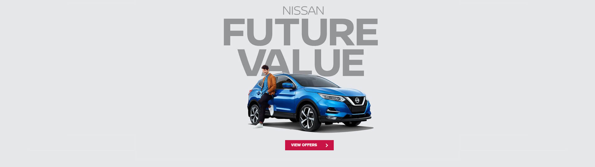 2019 Nissan Plate Clearance