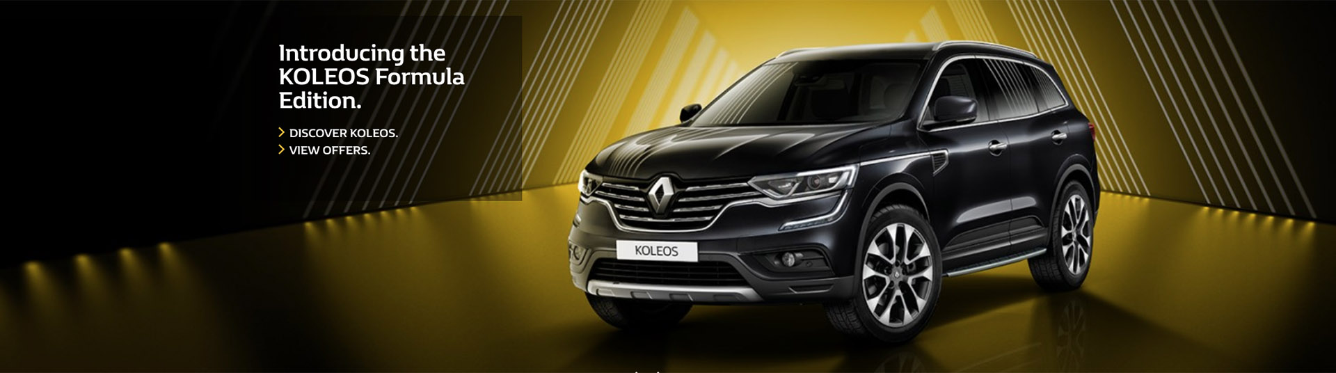 Introducing the KOLEOS Formula Edition.