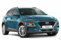 Hyundai Kona Elite 2WD OS.3 MY20