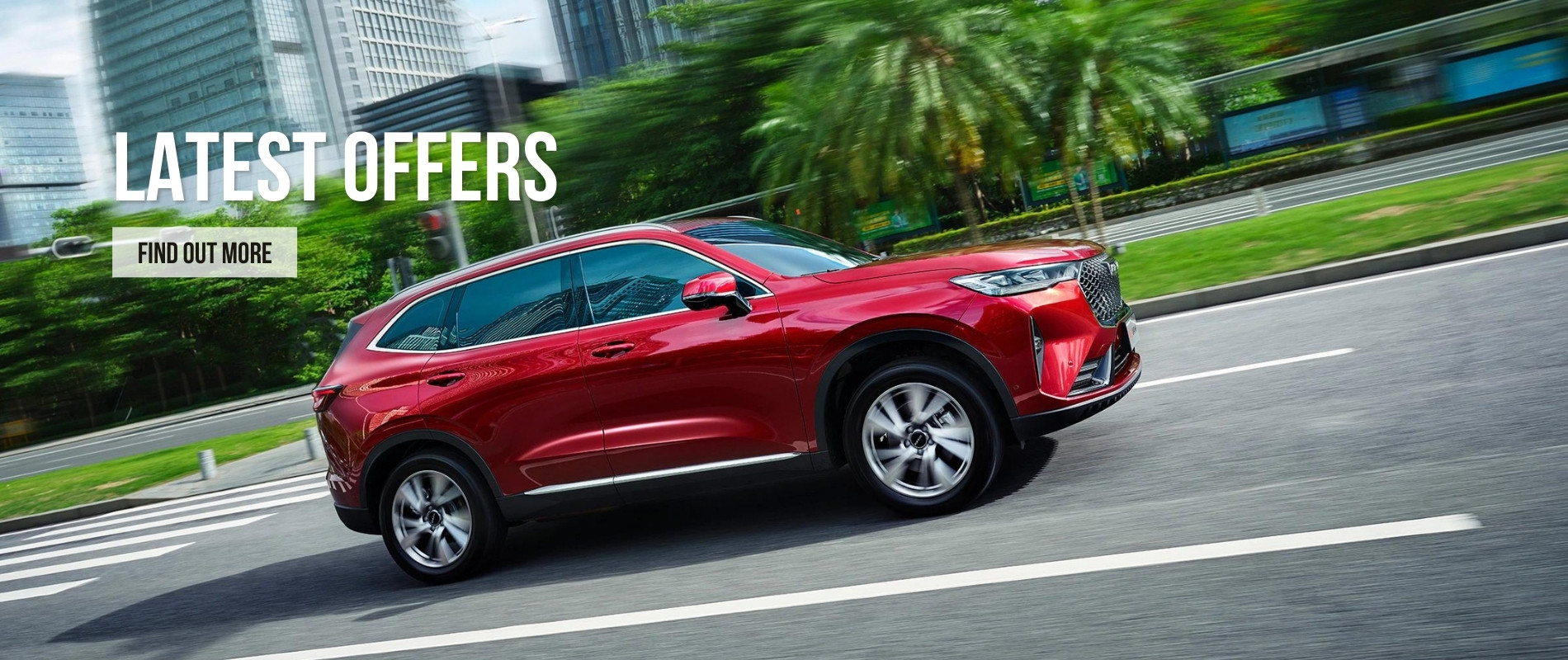 Discover the latest deals and offers on our full range of vehicles.