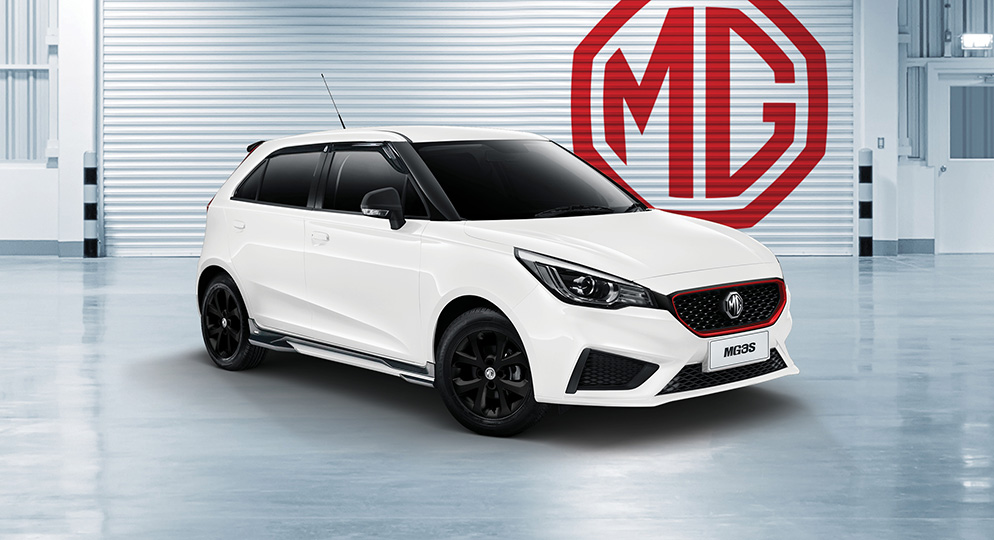 MG3S Limited Edition