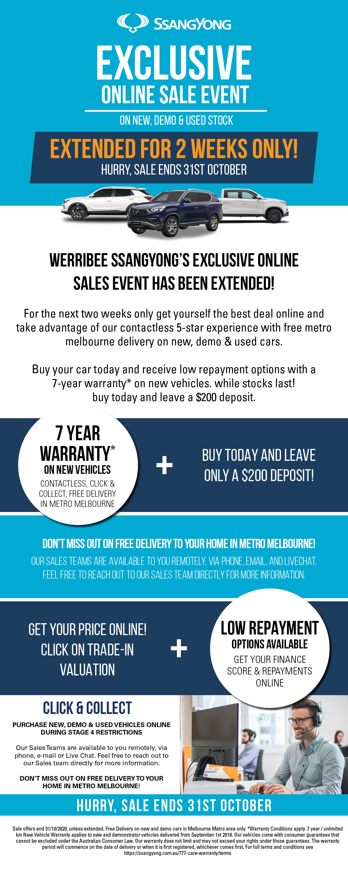 Exclusive Online Sale Event Extended