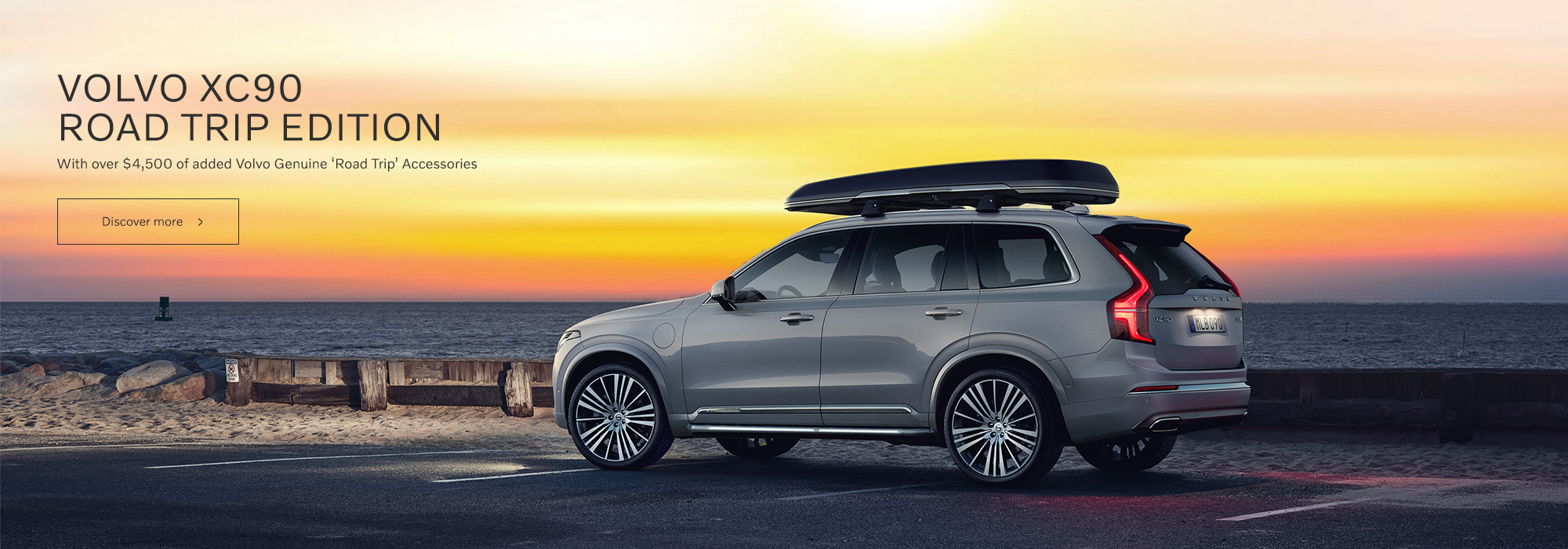 The Volvo XC90 Road Trip Edition, with over $4,500 of added 'road trip' value.