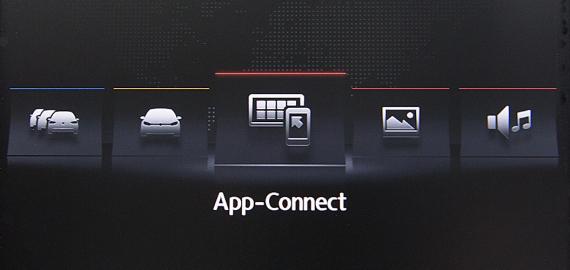 Scirocco R App-Connect
