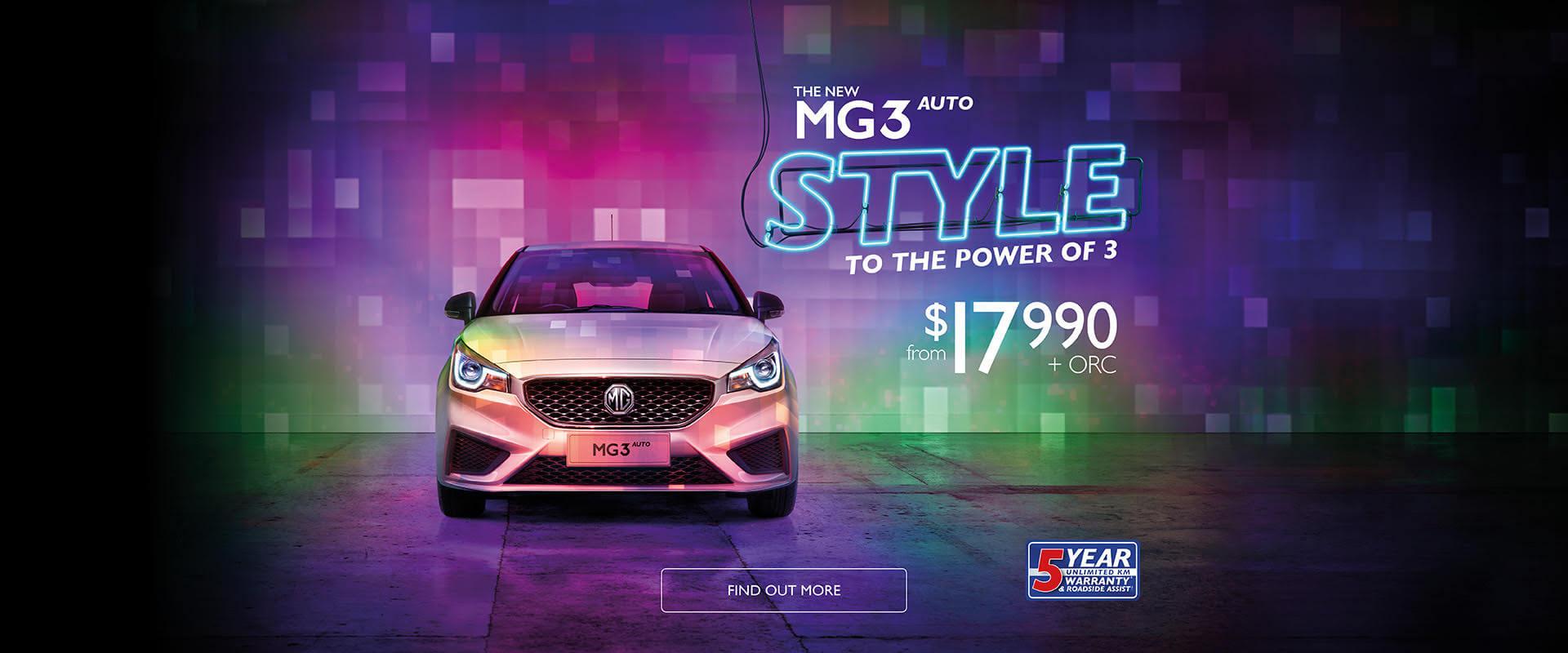 New MG MG3 Auto hatch