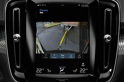 Park assist camera, rear Image