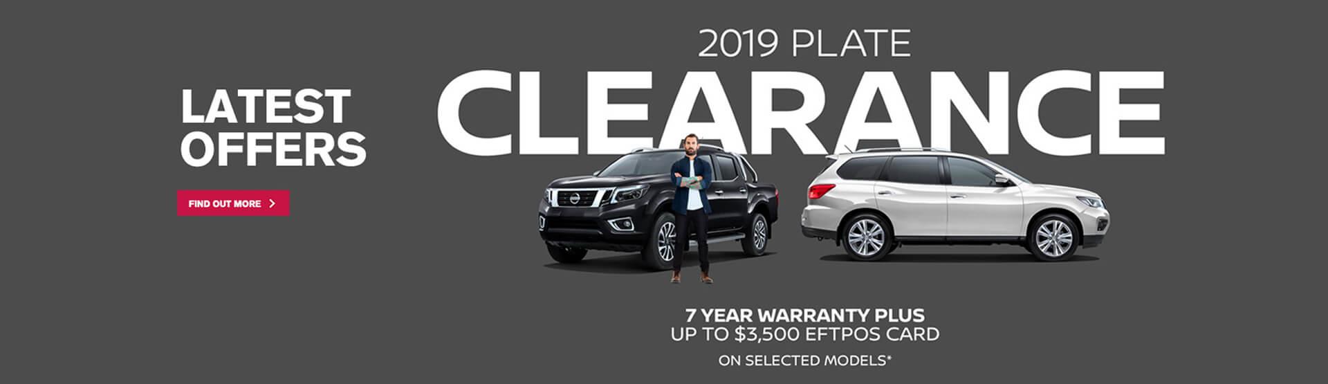 2019 Nissan Plate Clearance