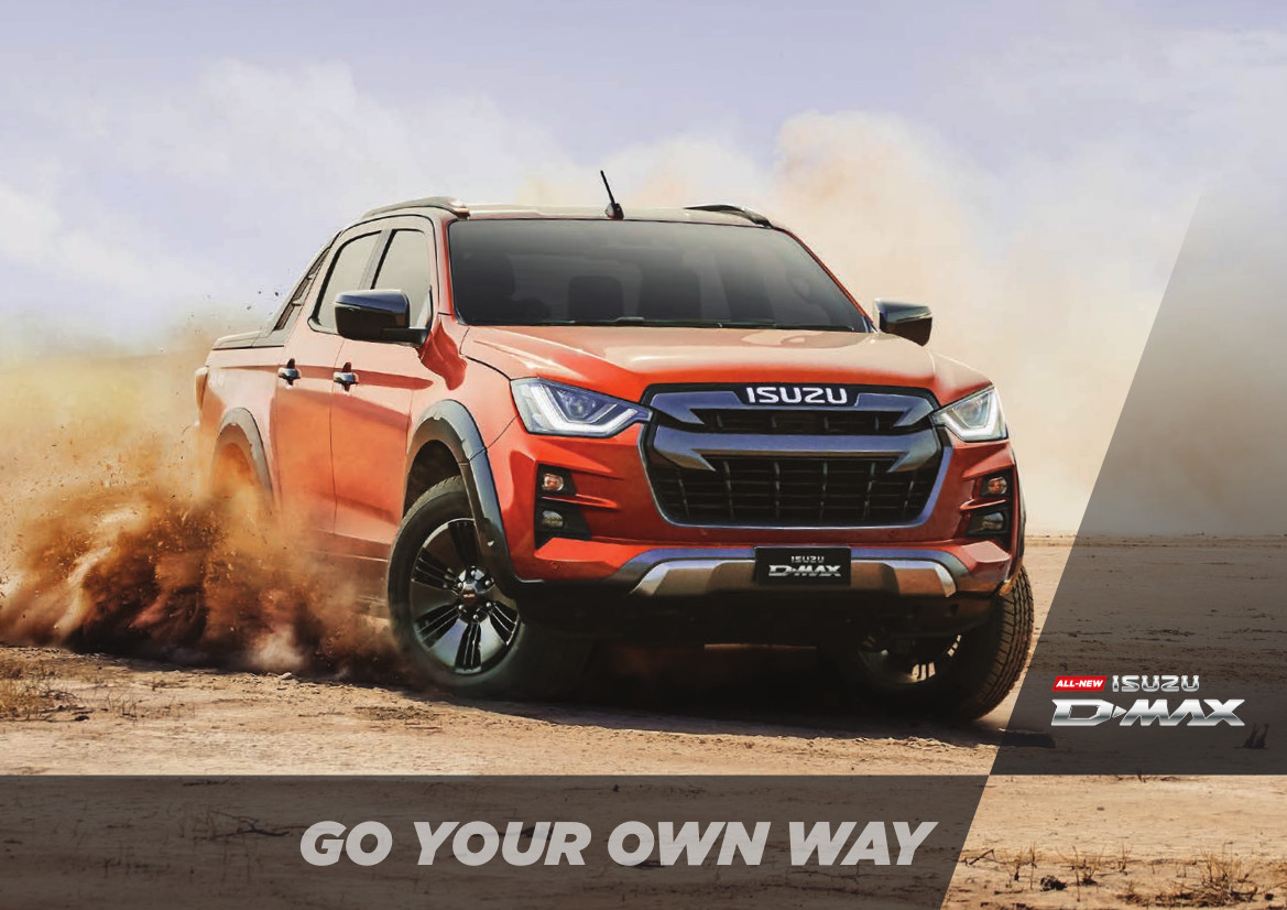 THE ALL-NEW ISUZU D-MAX IS REVEALED