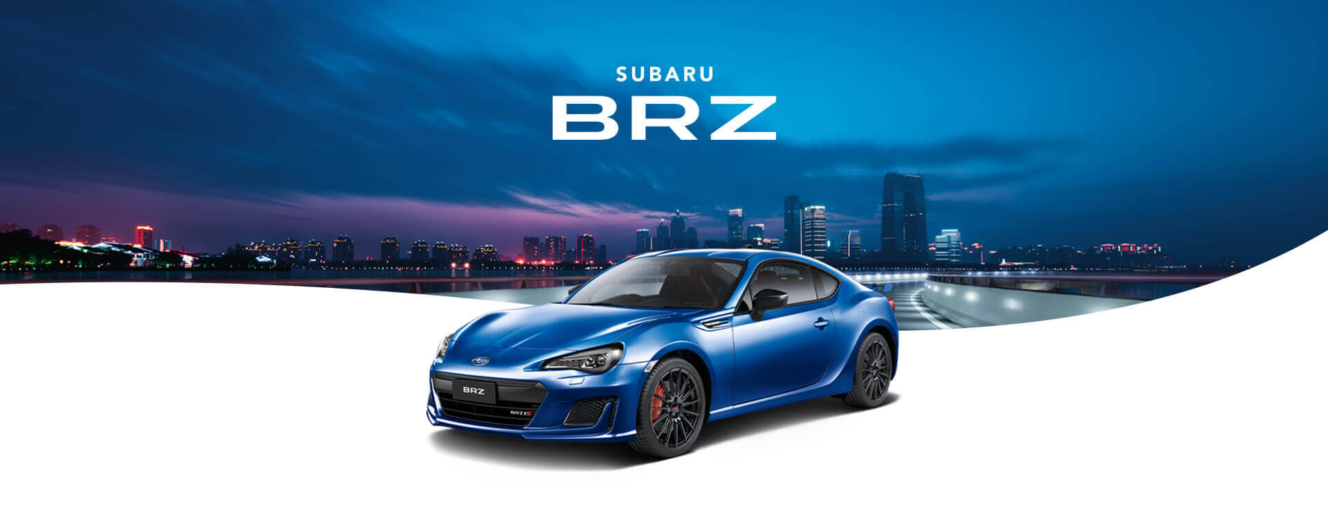 BRZ The classic sports car by Subaru