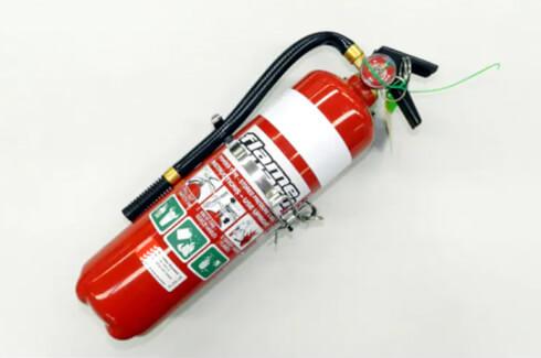 "<img src=""Fire Extinguisher - 2.3Kgs"