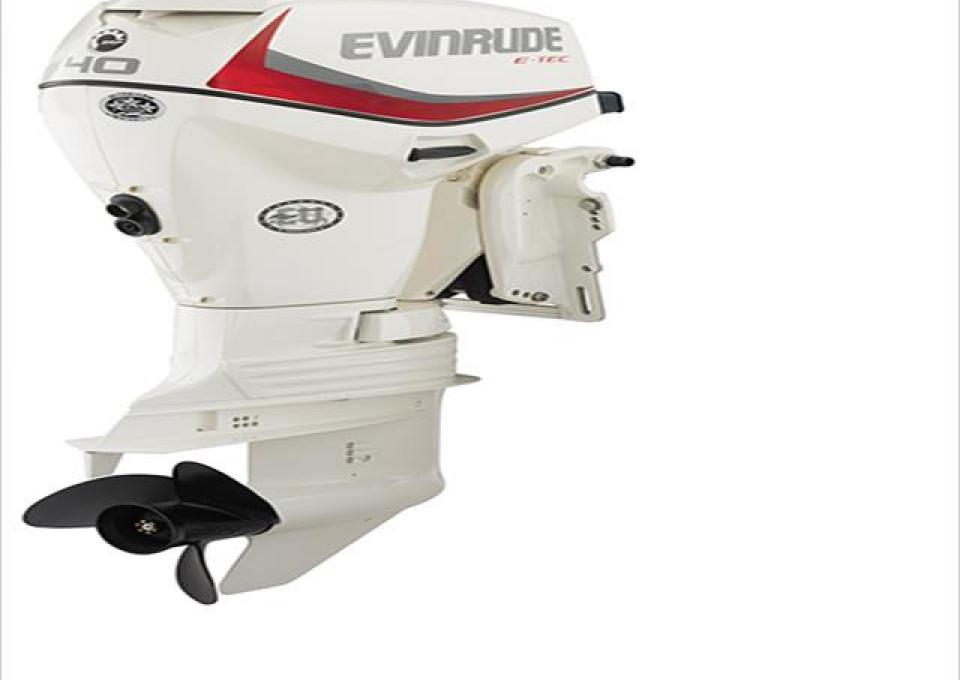 2017 Evinrude Evinrude Boat