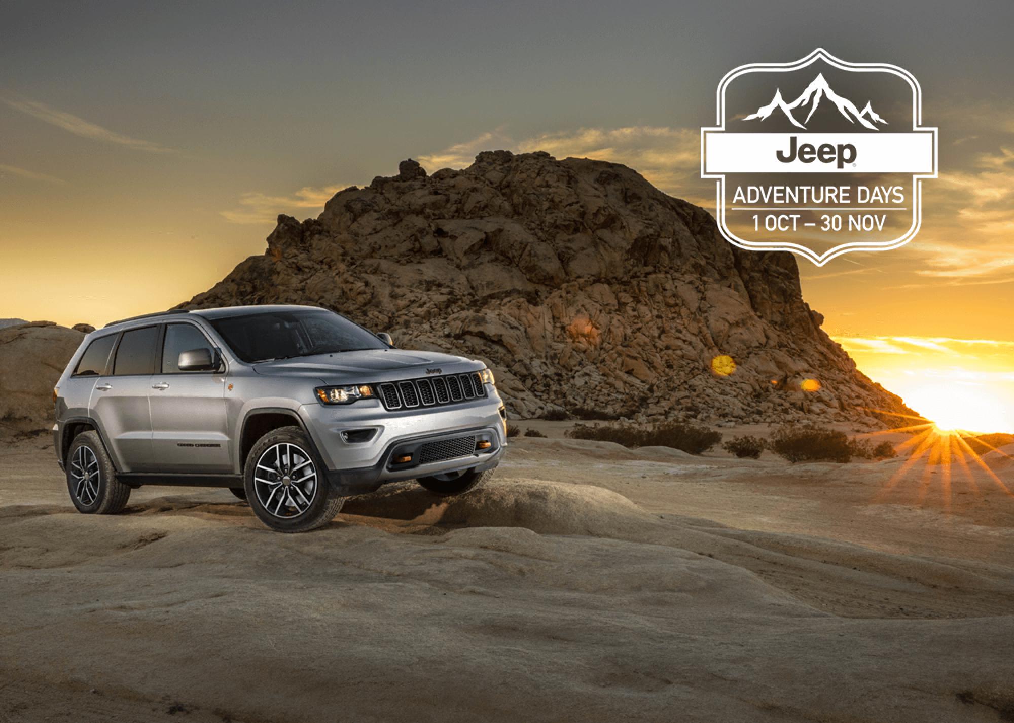 MY18 Jeep® Grand Cherokee