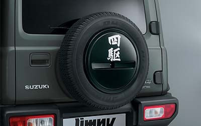 """<img src=""""Spare Tyre Decal - Yonku"""