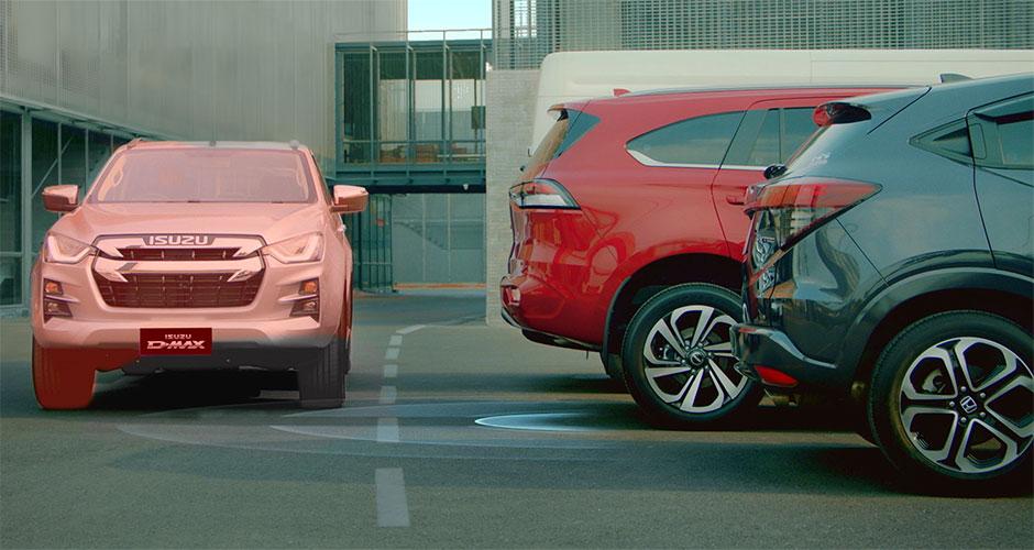 Rear Cross Traffic Alert Image