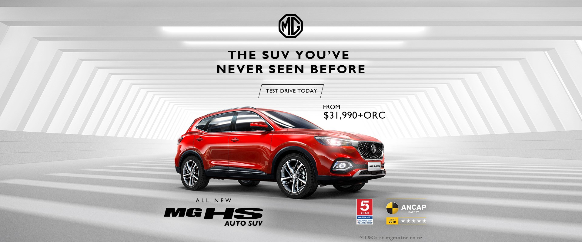 The SUV you've never seen before. The all new MG HS