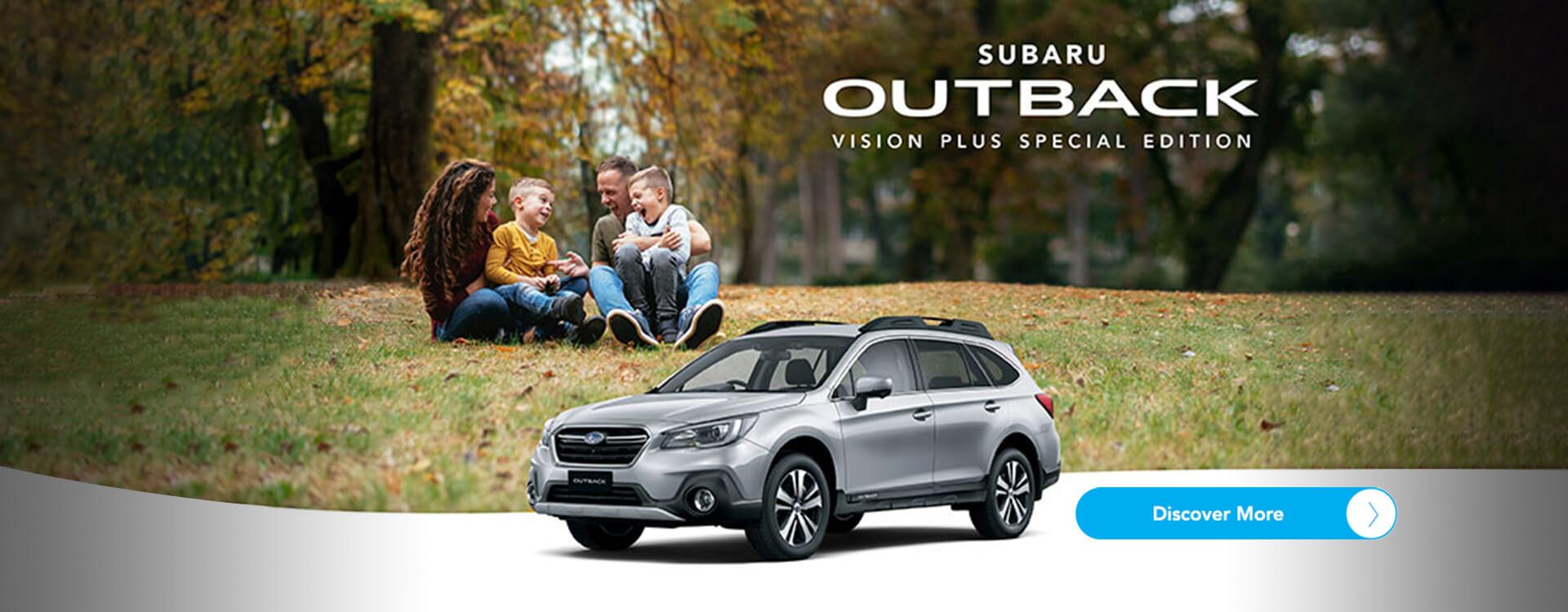 Subaru Outback Vision Plus Special Edition
