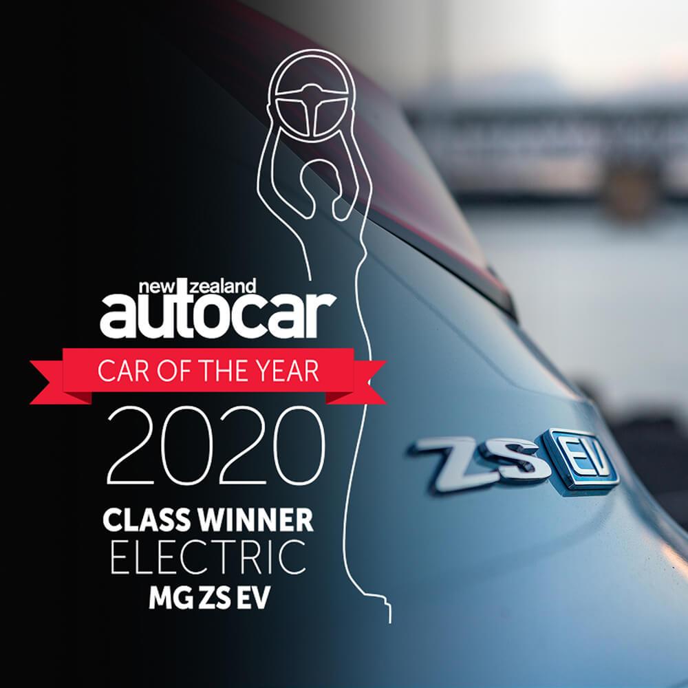 ZS EV  EV of the Year
