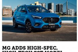 AutoCar: MG adds high-spec, high-tech ZST model