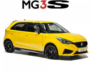MG3S - Limited Edition Hatch Thumbnail Image