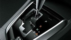 Corolla Sedan Versatile transmission