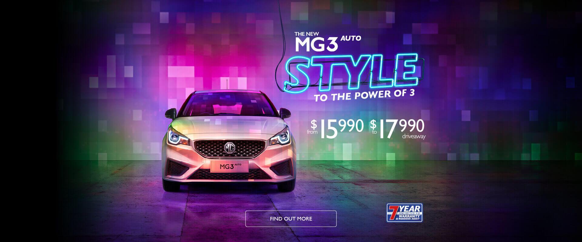 New MG3 Auto
