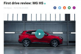 Stuff take the HS for a first drive review
