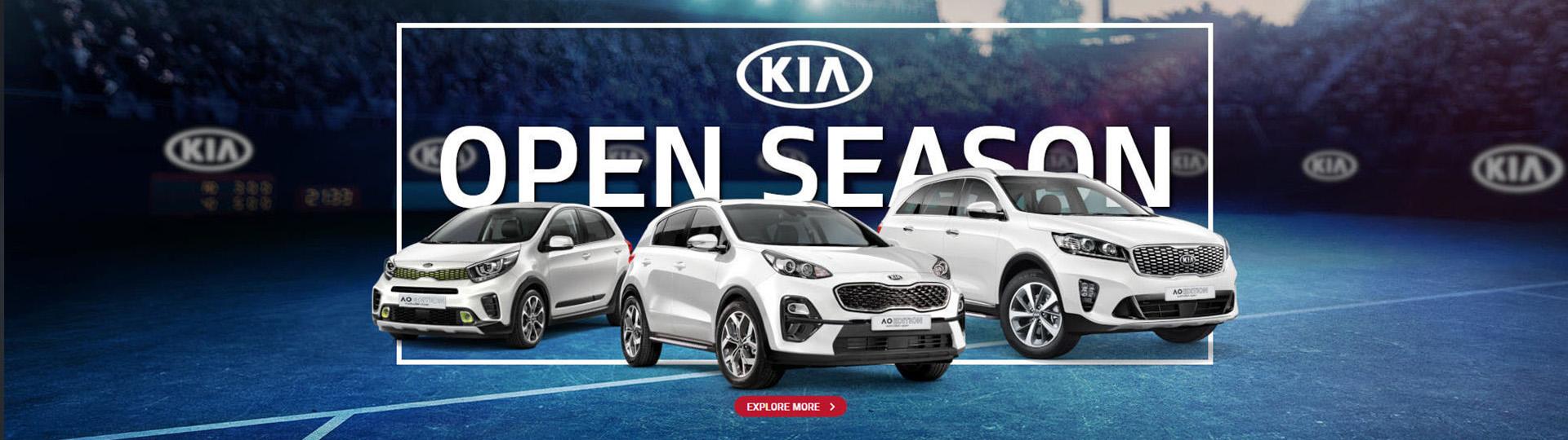 Kia Offers