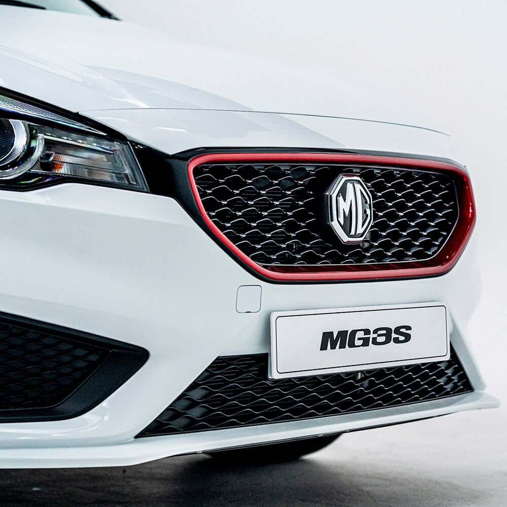 PERFORMANCE GRILLE
