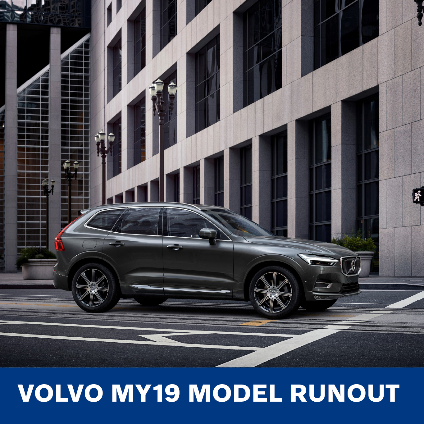 Volvo MY19 Model Runout