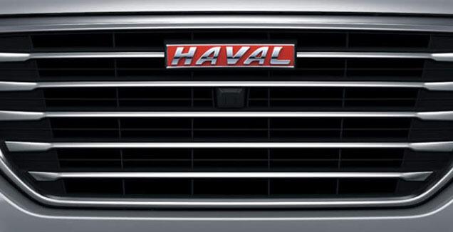 H9 HAVAL DESIGN