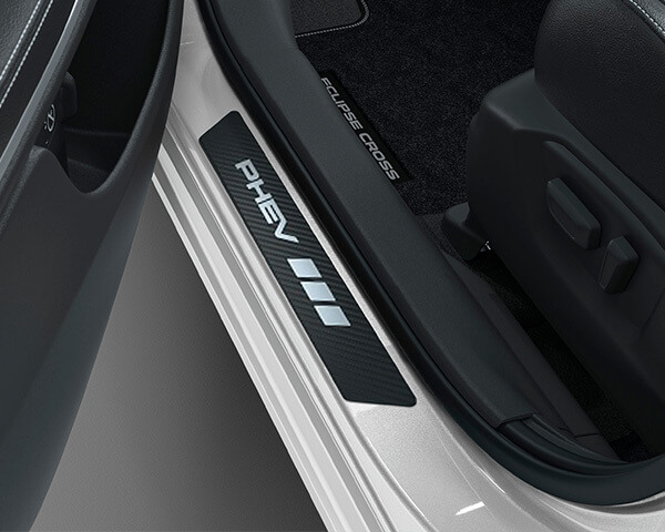 """Scuff Plate with """"PHEV"""" logo"""